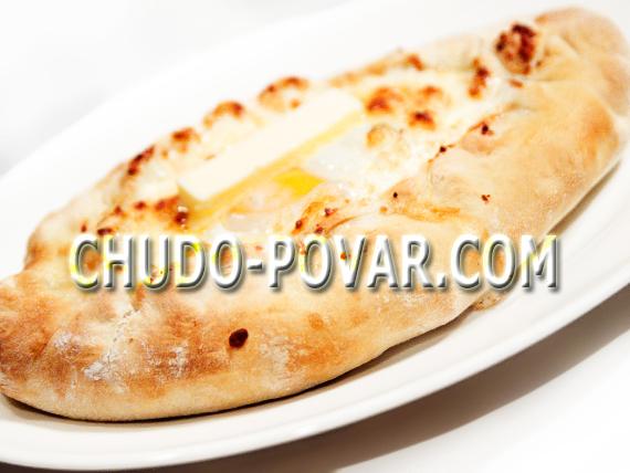 Хачапури по-аджарски рецепт с фото