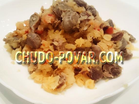 Тушёные куриные желудки рецепт
