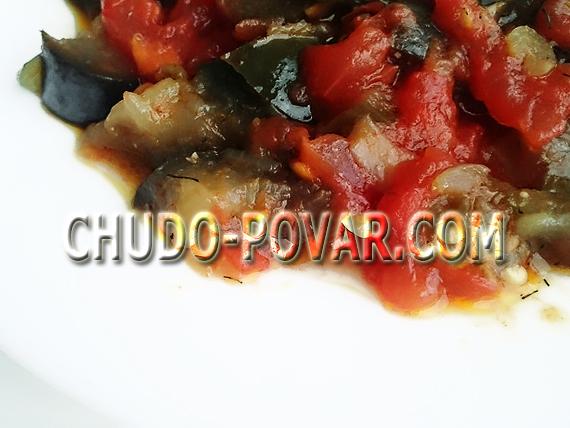 овощное рагу с баклажанами рецепт с фото
