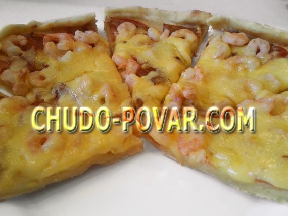 пицца с креветками рецепт с фото
