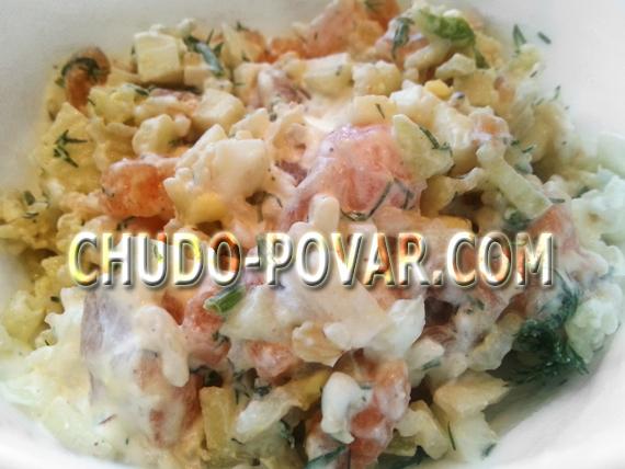 салат с красной рыбой рецепт с фото