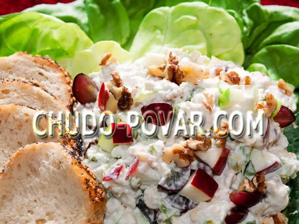 Вальдорфский салат с сельдереем