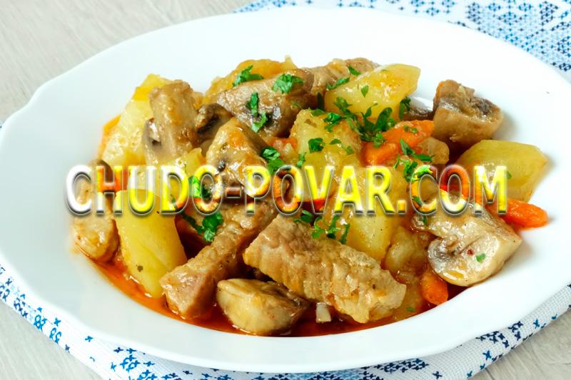Картошка тушёная со свининой рецепт с фото пошагово