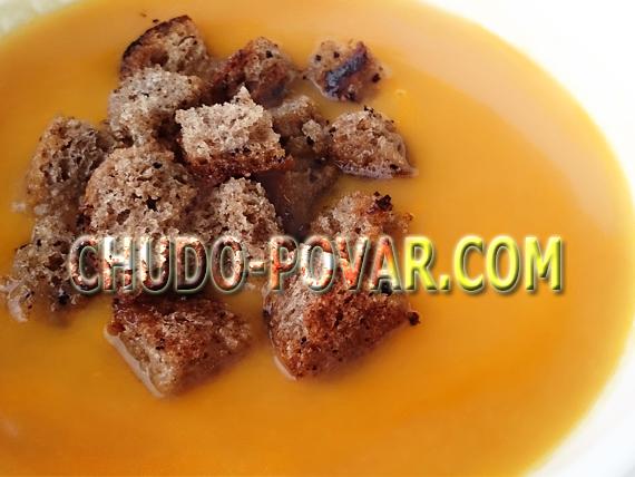 Тыквенный суп в мультиварке рецепт