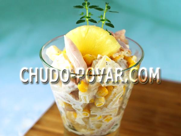 Салат с консервированным ананасом и куриной грудкой