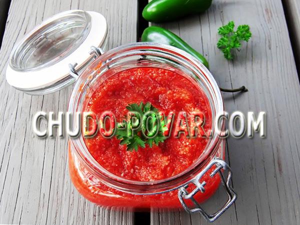 аджика с помидорами и хмели-сунели рецепт