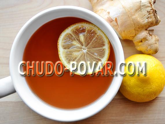 имбирный чай от простуды рецепт с фото