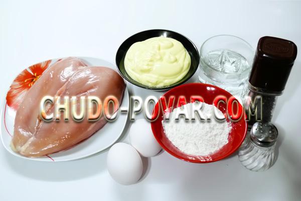 Ингредиенты Куриные отбивные в кляре состав