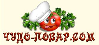 рецепт лукового супа с сельдереем для похудения рецепт