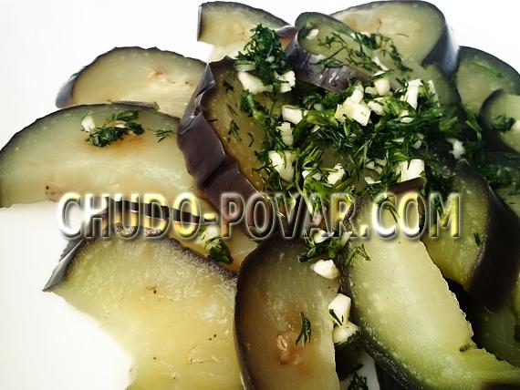 маринованные баклажаны рецепт с фото