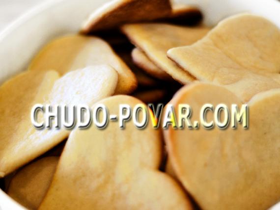 печенье на рассоле рецепт с фото