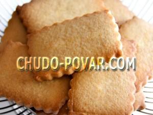 Семга соленая кусочками рецепт с фото