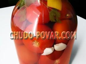 помидоры на зиму без стерилизации