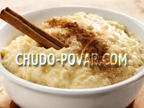Рис с молоком рецепт