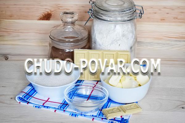 фото ингредиенты печенье песочное с шоколадом