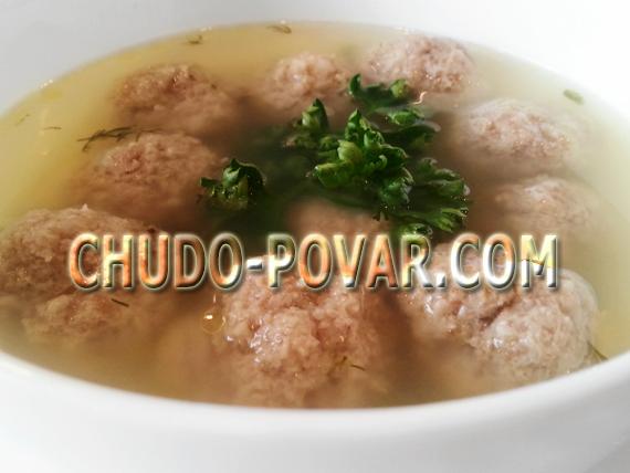 суп с фрикадельками рецепт с фото