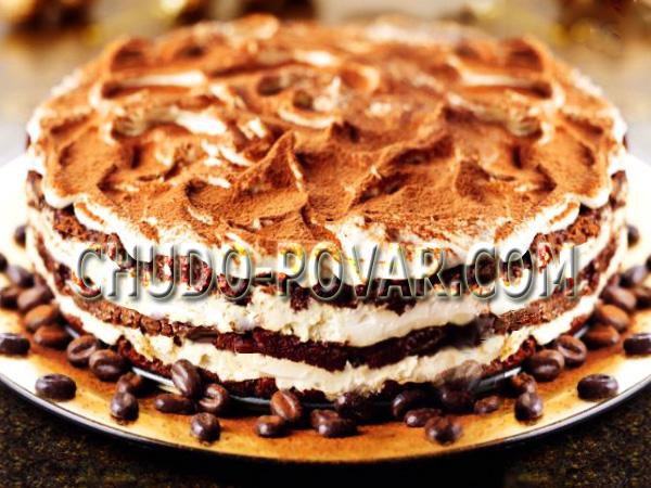 Торт тирамису рецепт из печенья савоярди